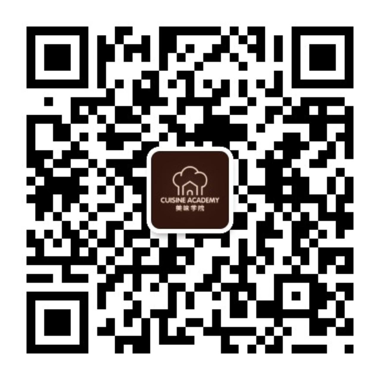 深圳美味学院官方微信