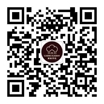 武汉美味学院官方微信