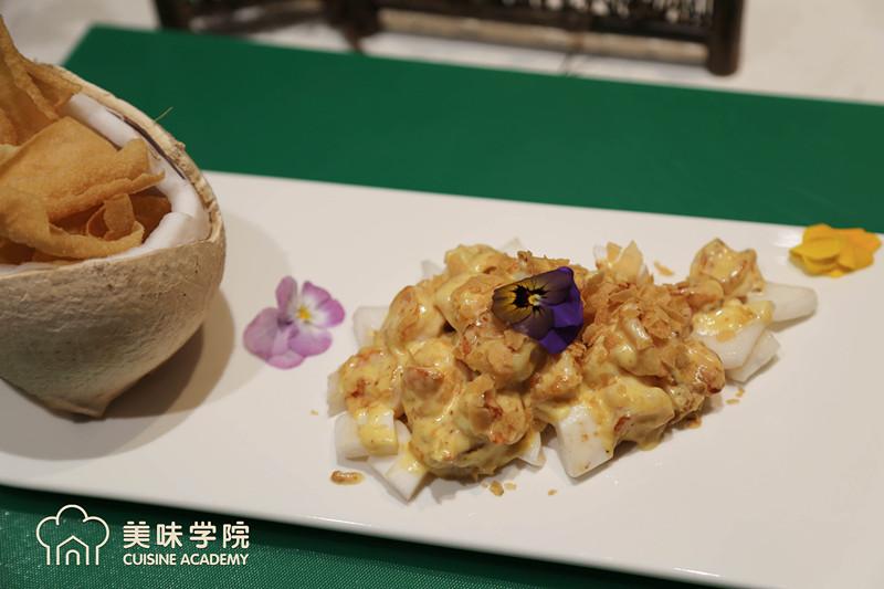 鲜椰芥末虾.jpg