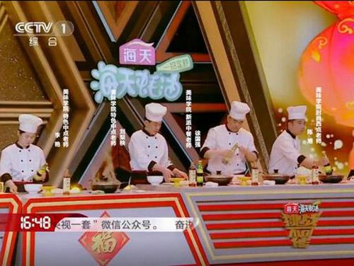 短期厨师培训 - 美味学院 - 快餐炒菜培训